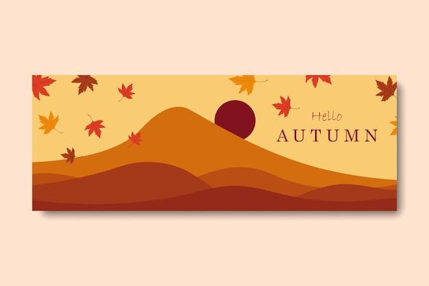 こんにちは秋のfacebookカバーの背景
