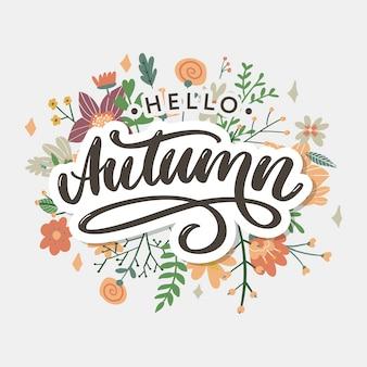 こんにちは、秋。夏よさようなら。トレンド書道。紅葉の背景のイラスト。コンセプト秋の広告。