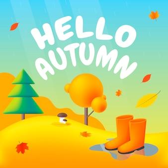 Привет, осень, поздравительная открытка. природа, осенний пейзаж с желтыми листьями и деревьями,