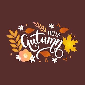 안녕하세요 가을 잎이 있는 가을 핸드 레터링 문구입니다. 판매 배너, 전단지 템플릿 프리미엄 벡터