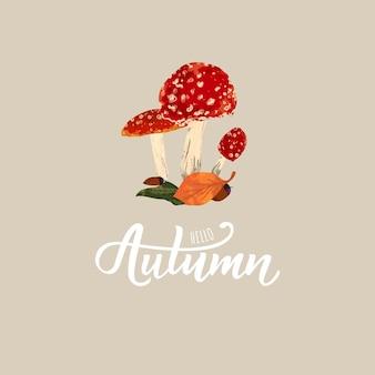こんにちは秋の手レタリングテキスト、手描きのテングタケ、どんぐり、紅葉。