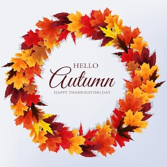 안녕하세요. 떨어지는 잎으로 행복 한 추수 감사절 배경입니다.