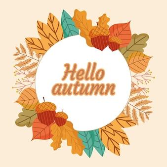 Hello autumn label