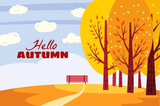 こんにちは秋の風景黄色いオレンジ色の秋の木は孤独なベンチを残します