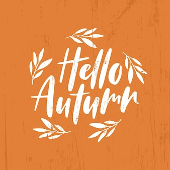 Здравствуйте, осенняя цитата надписи с сентябрьскими листьями.