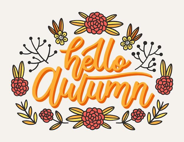 こんにちは秋のレタリング