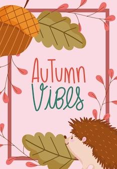 Привет осенний естественный фоновый ежик с желудь и листьями.