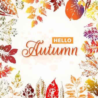 Привет осенняя природа фон с красочными отпечатками листьев. векторная иллюстрация