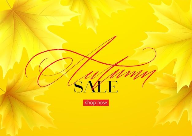 Ciao fondo di vendita autunnale con foglie autunnali gialle realistiche. illustrazione vettoriale eps10