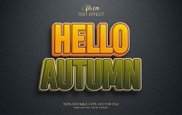 안녕하세요 가을 텍스트 효과 스타일 템플릿