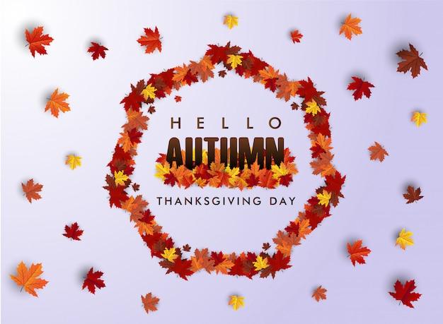 Привет осень, день благодарения. кленовый лист, осенний фон