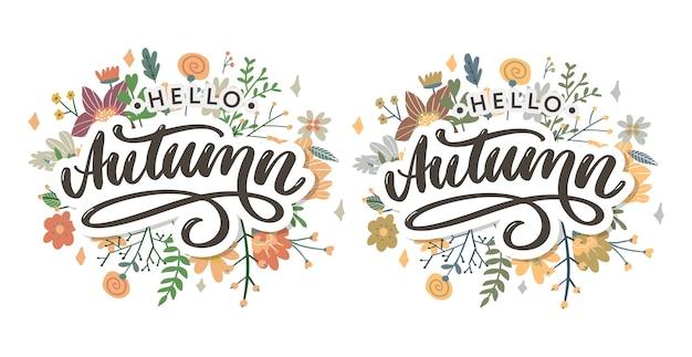 こんにちは秋。フローラルリース入りトレンド書道