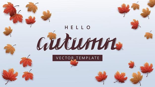 안녕하세요 가을, 단풍 나무 잎, 평면도와 흰색 배경 템플릿.