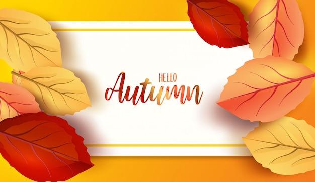 Hello autumn広告ヘッダーまたはバナーデザインの抽象的なカラフルな葉装飾背景。