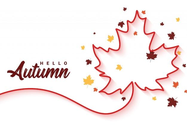 Привет осень
