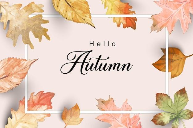 안녕하세요 가을