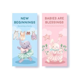 こんにちは赤ちゃんチラシテンプレートセット、水彩風