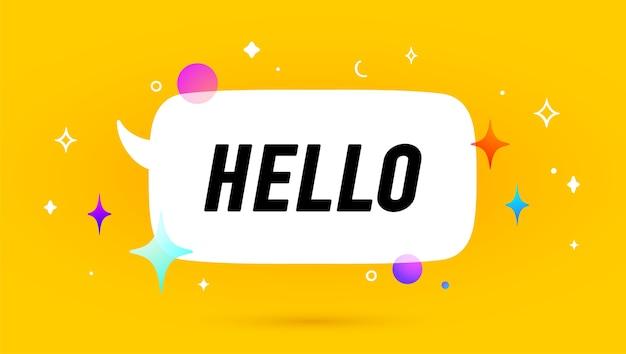 Здравствуйте. баннер, речевой пузырь, плакат и концепция стикера, геометрический стиль мемфиса с текстом hello.