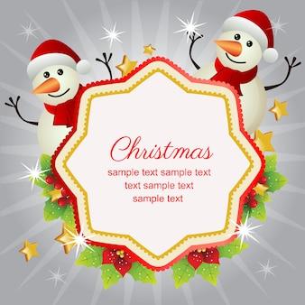 ハッピークリスマス