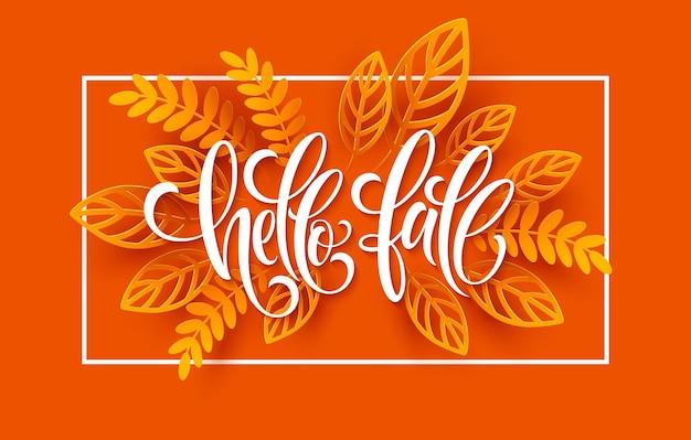 こんにちは秋のグリーティング カード