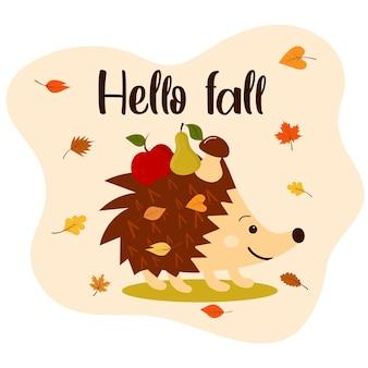 귀여운 고슴도치 단풍 사과 배 버섯과 함께 안녕하세요 가을