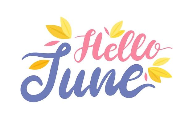 안녕하세요 6 월 화려한 배너 글자와 흰색 바탕에 나뭇잎. 자연 요소와 활판 인쇄 또는 인쇄가 포함된 여름 시즌 인사말 서예 디자인. 만화 벡터 일러스트 레이 션