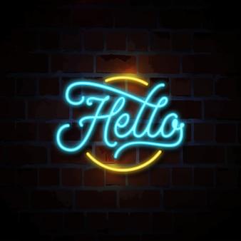 Hello lettering neon sign illustration