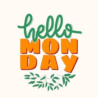 Привет, понедельник. рисованной надписи плакат. мотивационная типографика для принтов. вектор надписи