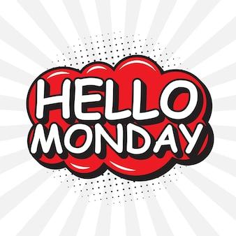 Привет, понедельник в стиле поп-арт