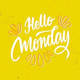 こんにちは月曜日の黄色の背景のレタリング