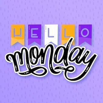 こんにちは月曜日のレタリング