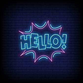 Hello neon style text