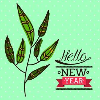 Привет новый дизайн года