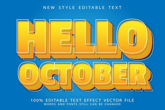 Привет октябрь осень редактируемый текстовый эффект тиснение в современном стиле