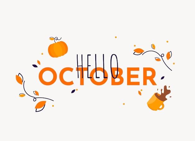 Привет октябрь баннер с листьями