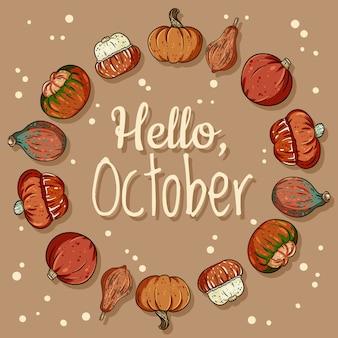 こんにちは、カボチャと10月の装飾的な花輪かわいい居心地の良いバナー