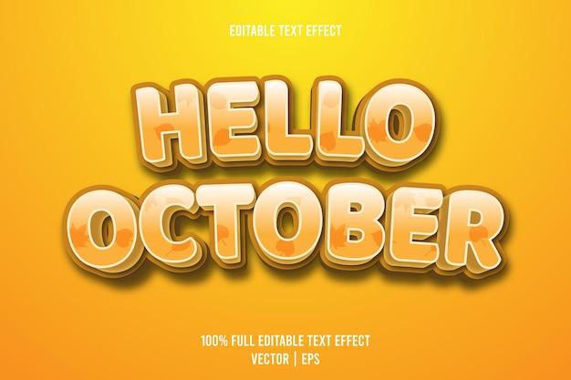 안녕하세요 10 월 편집 가능한 텍스트 효과 3 차원 엠보싱 만화 스타일