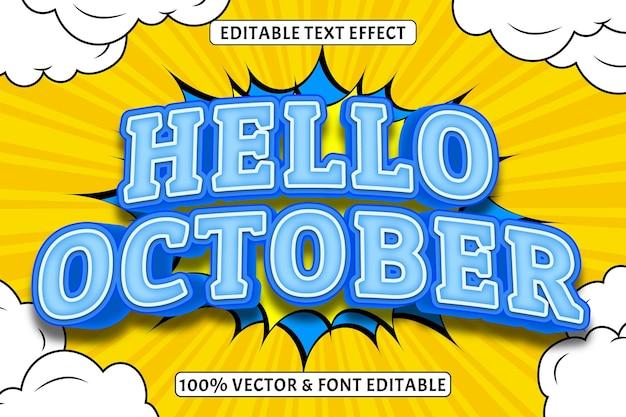Привет октябрь редактируемый текстовый эффект 3 измерения в стиле комиксов