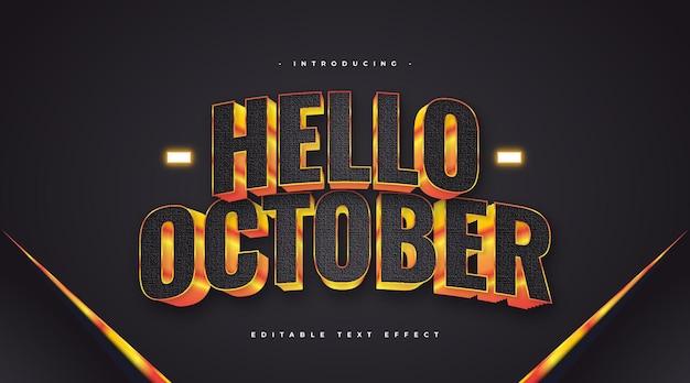 3d 효과가 있는 검은색과 주황색 스타일의 안녕하세요 10월 텍스트