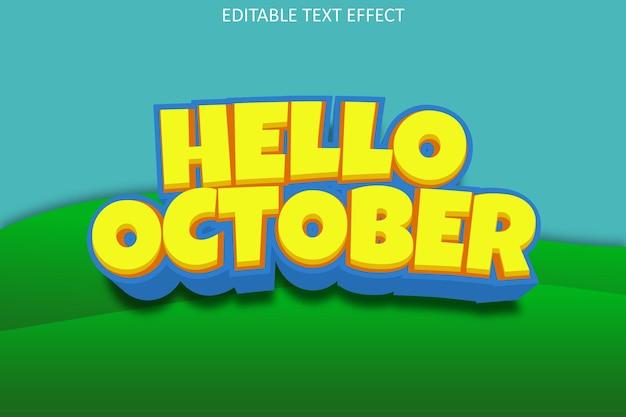 こんにちは10月漫画スタイルの編集可能なテキスト効果