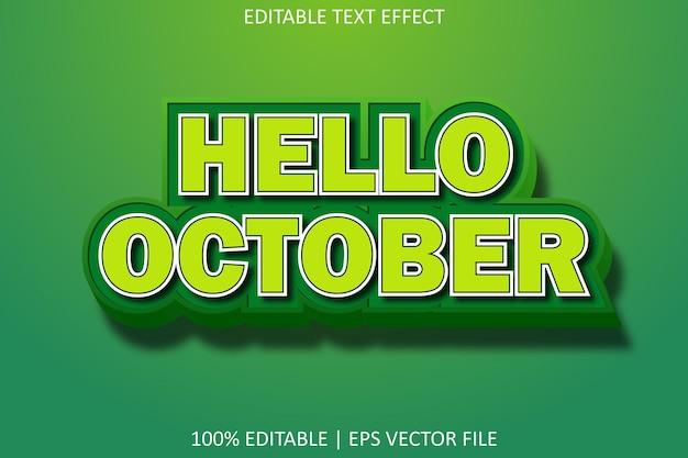 こんにちは10月モダンなスタイルの編集可能なテキスト効果