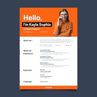 こんにちはオンライン履歴書ポスター印刷テンプレート