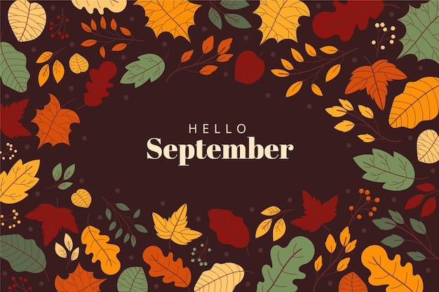 안녕하세요 9 월 배경