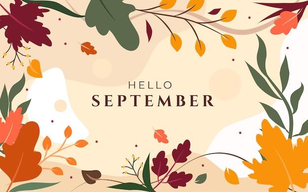 안녕하세요 9월 배경