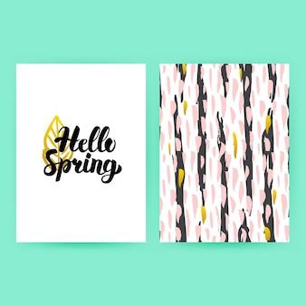 こんにちは春80年代スタイルのポスター。手書きのレタリングとトレンディなパターンデザインのベクトルイラスト。