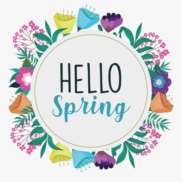 こんにちは春のバッジ