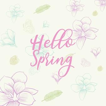 안녕하세요 봄 배너
