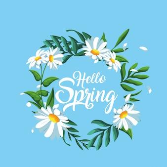 こんにちはフレームの美しい花と春のカード