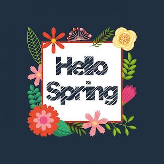 안녕하세요 봄 카드