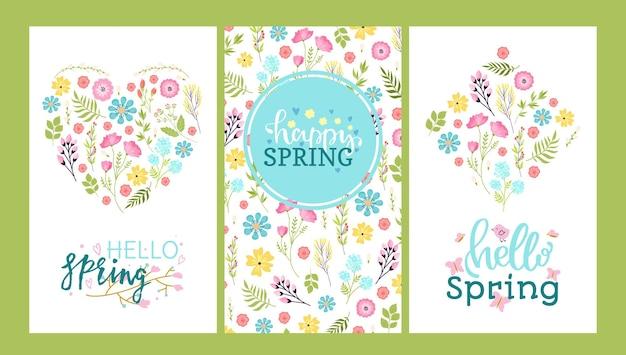 안녕하세요 봄 카드 세트